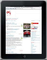 Обзор iPad