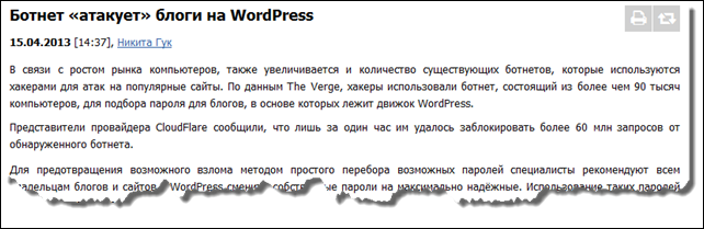 wordpress-attack-news