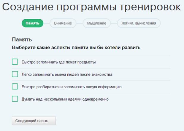 wikium - регистрация