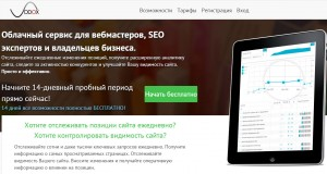 Обзор сервиса проверки позиций vaddox.com