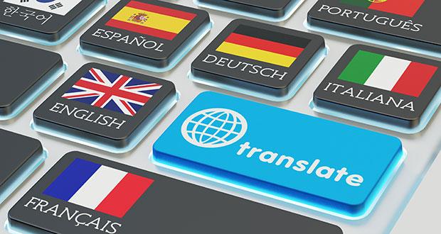 Кнопки для запоминания иностранных слов