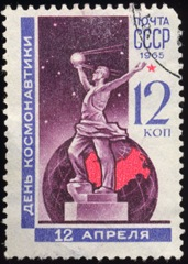 428px-Soviet_Union-1965-Stamp-0.12._Cosmonautics_Day